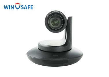 5MP 3X Full HD Pan Tilt Zoom Camera Visca Protocol 3G-SDI DVI-I Simultaneously Output