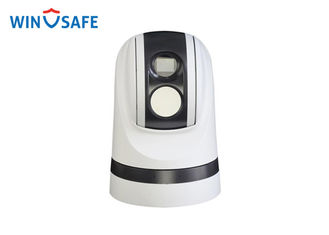 40mm Uncooled Marine Thermal Camera , Marine Security Cameras With Defogging Device